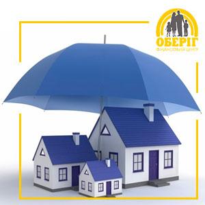Страхування домоволодiнь - Оберіг фінансовий центр