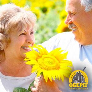 Додаткова пенсія - Оберіг фінансовий центр